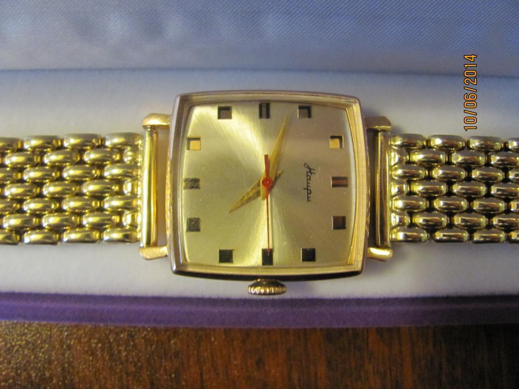 Часы наири продам часа машино расчета программа стоимости