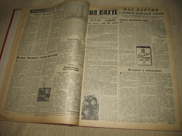 Подшивка газет своими руками 64
