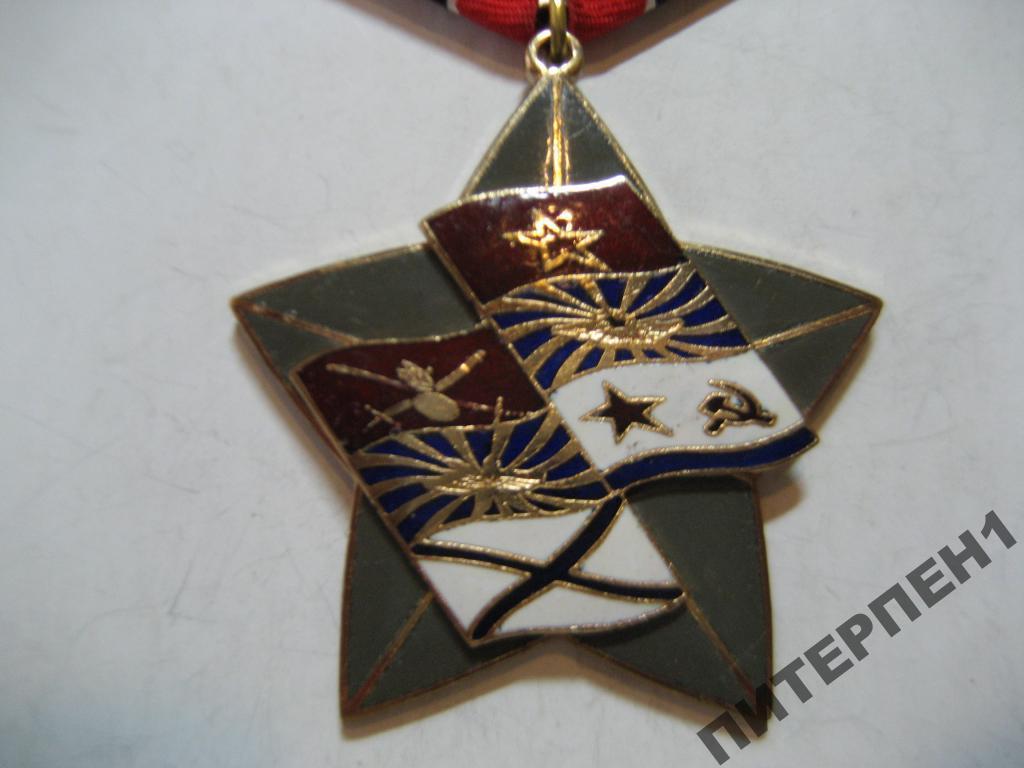 Армия. За ратную службу в Вооруженных Силах.