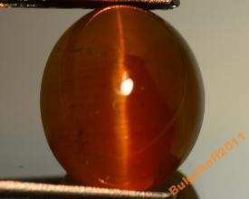 Апатит со сменой цвета (кошачий глаз) 4,55 карата