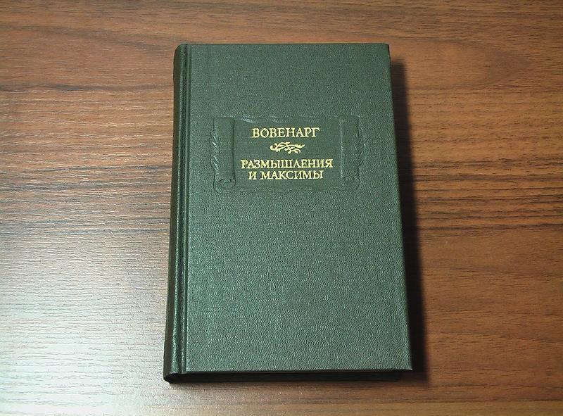 Les echapp0e9s de lenfer,vuk kovasevic,tome 4,science-fiction