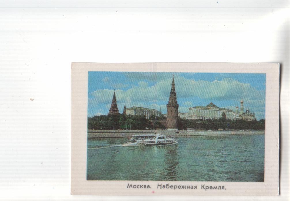 Календарик 1973 Архитектура Москва корабль