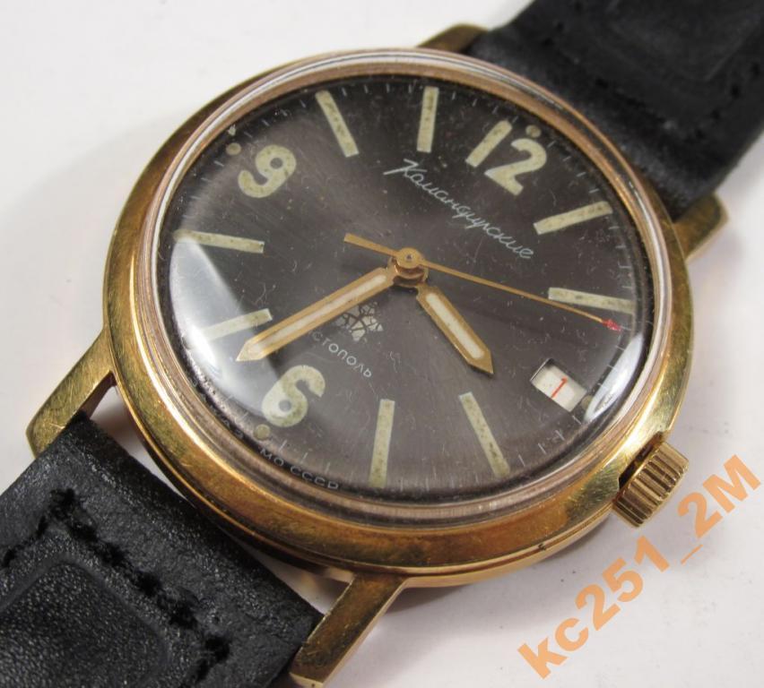 Продам ссср командирские часы времен стоимость cs collection часы