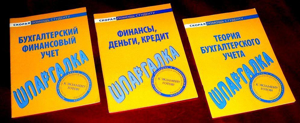 банки краснодара кредитная карта