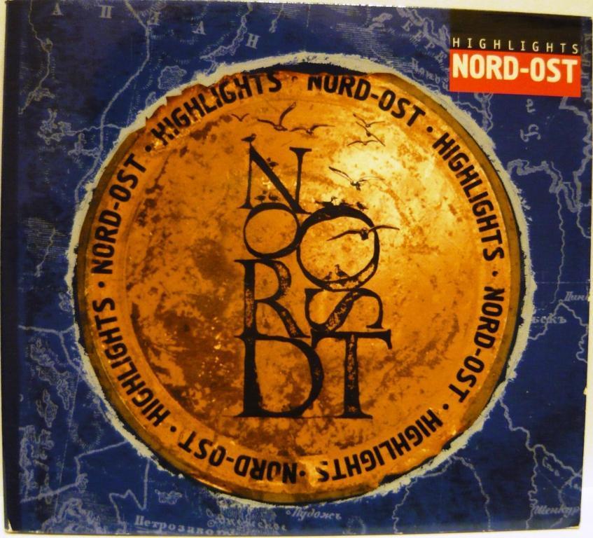 Раритет Норд-Ост Избранное Голландия дигипак