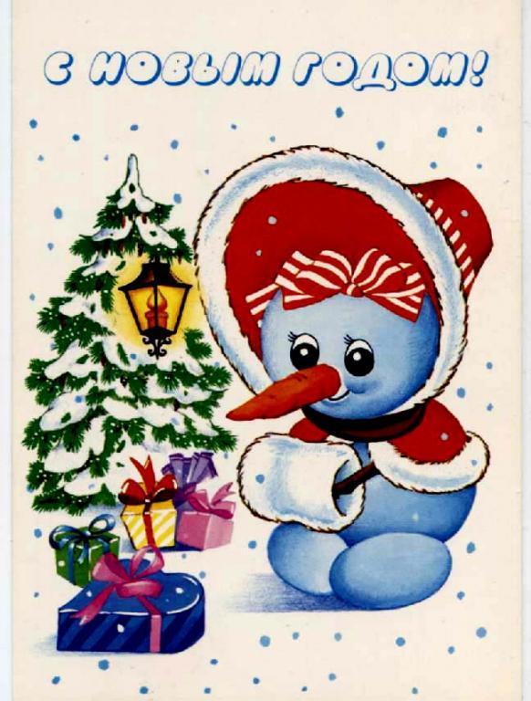 Рисованные новогодние открытки и детские рисунки картинки на