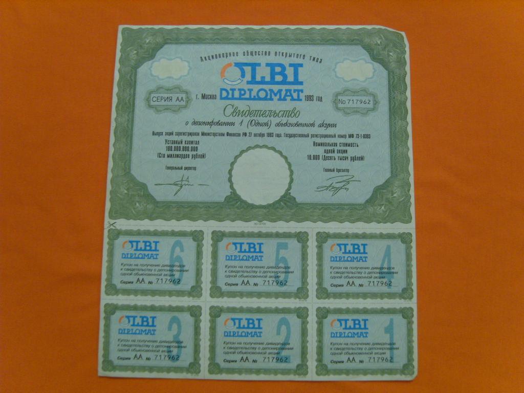 Olbi diplomat монета николая 2 7 5