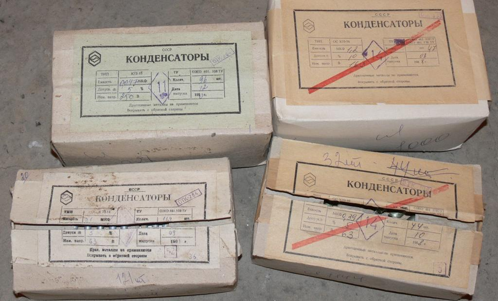 Конденсаторы К73-16, К73-16В разные