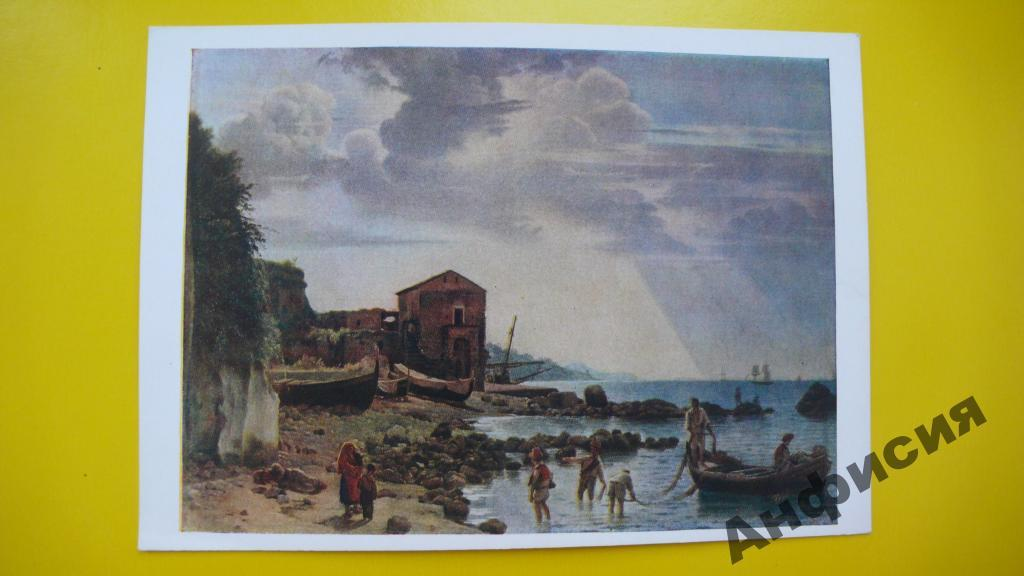 На копию картины русского пейзажиста сильвестра феодосиевича щедрина грот матроманио на острове капри