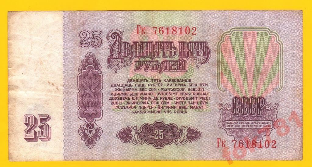 резюме Забайкальском перевод денег из советского банка делать, если препарат