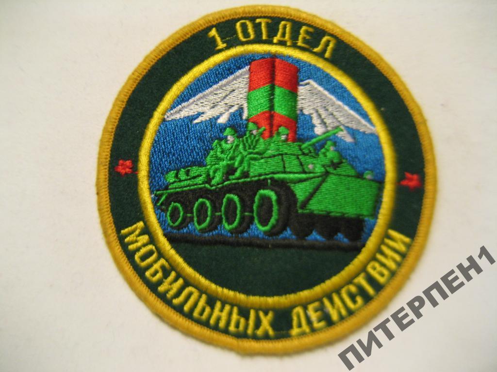 Об итогах работы и дальнейших планах пограничников рассказал начальник пограничного управления фсб россии по бурятии