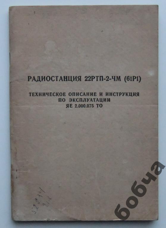 Журнал мод вязание 594 со схемами