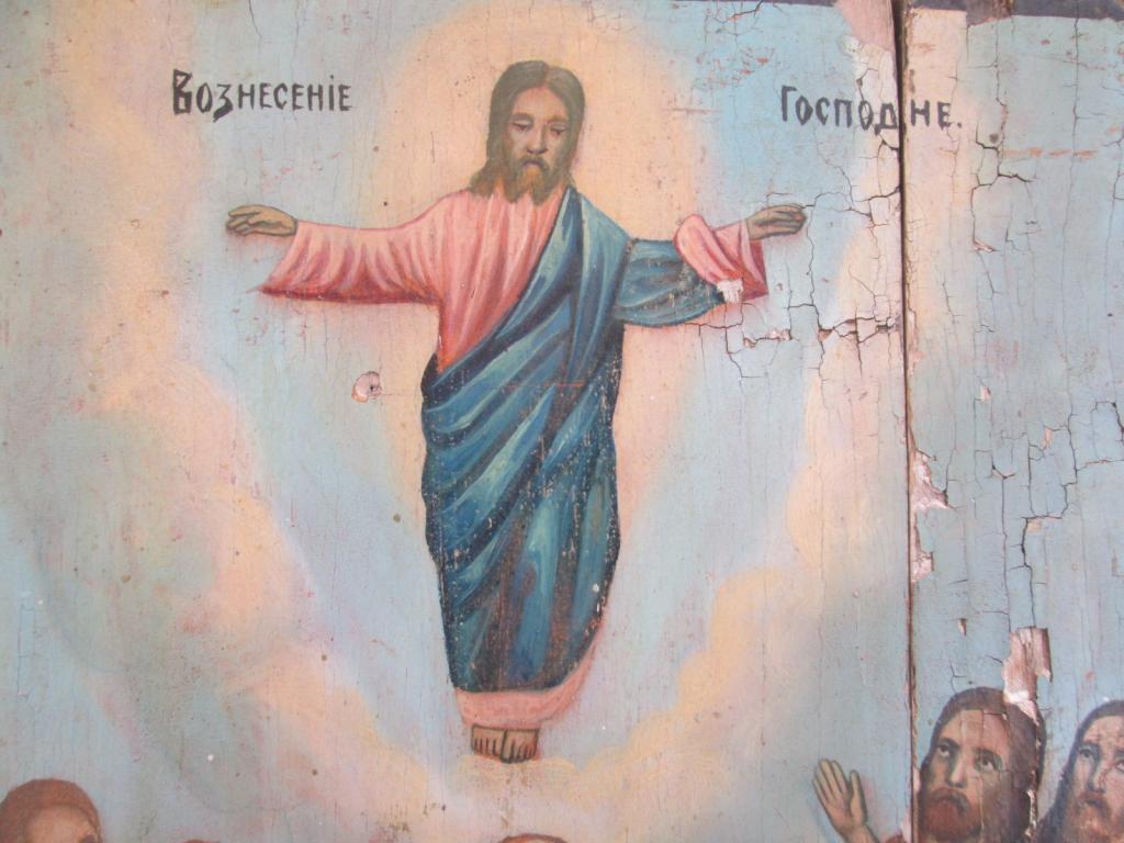 Когда вознесение господне в 2018 году какого числа у православных