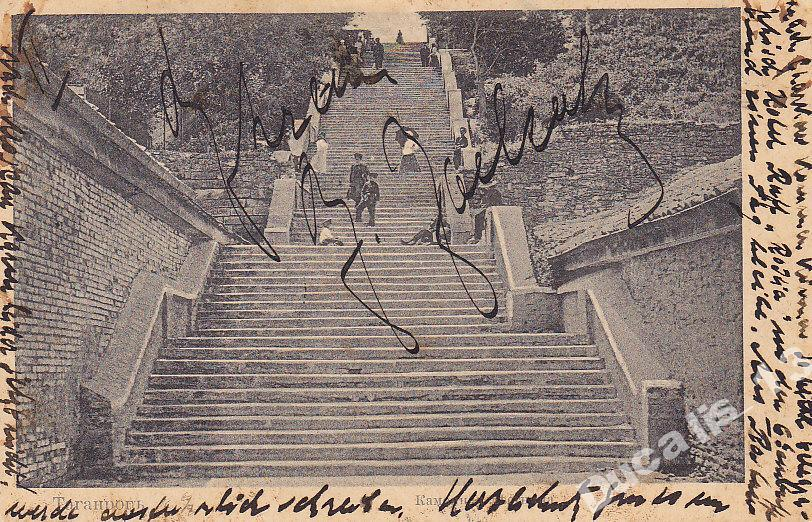 рассылку таганрог каменная лестница вакансии работы упаковщики Хабаровске