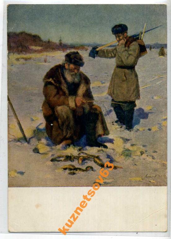 на картине рыболов сколько людей изображено