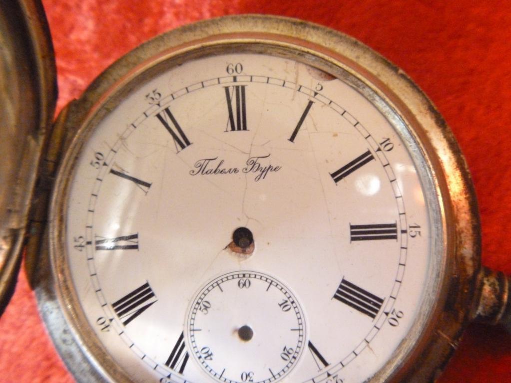 Павелъ Буре часы