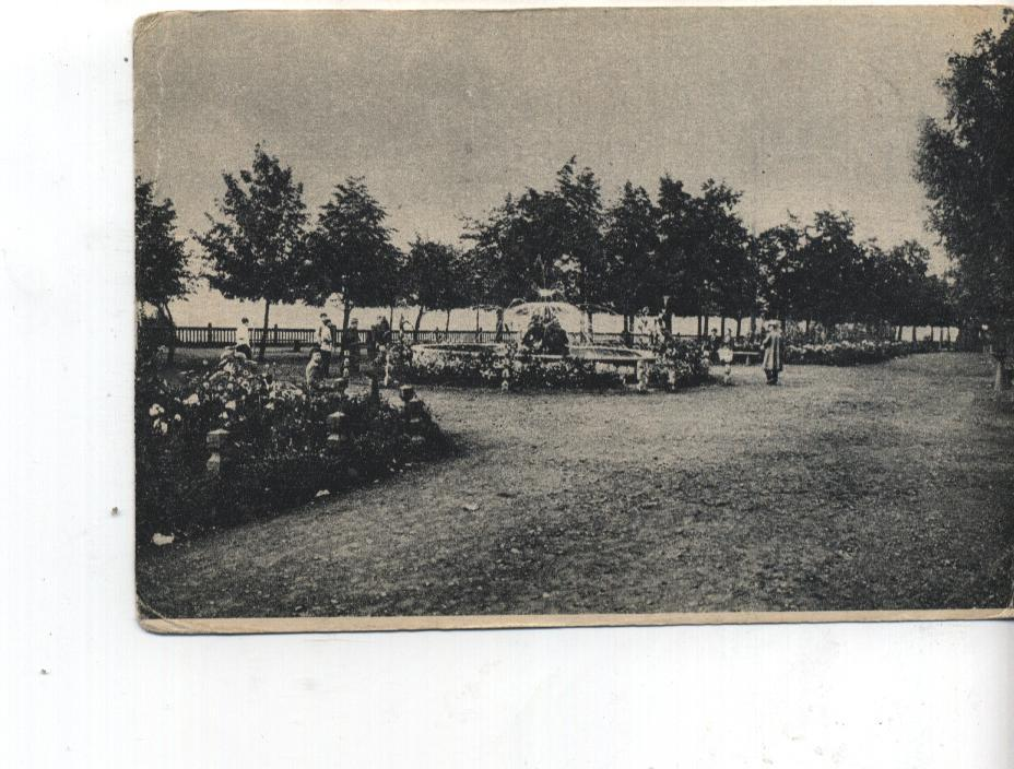 Старые открытки продать в перми