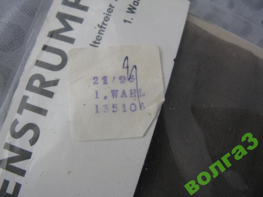 Чулки ГДР  тонкий эластик  дедерон новые раз 21-23