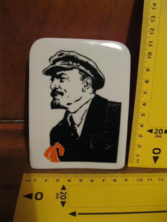 плакетка из СССР...Ленин...РЕДКАЯ !!!
