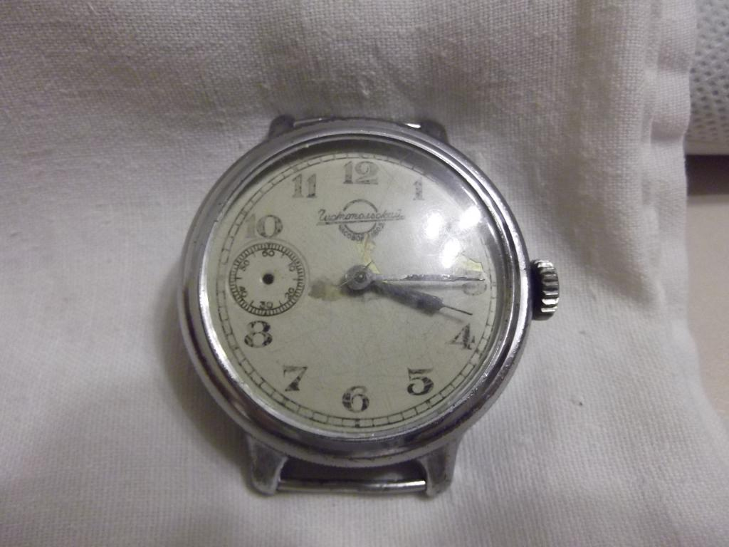 Часы стоимость чистопольские старых сломаных казань скупка часов