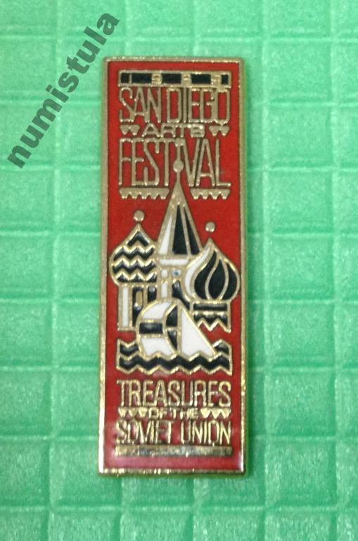 Фестиваль 1989