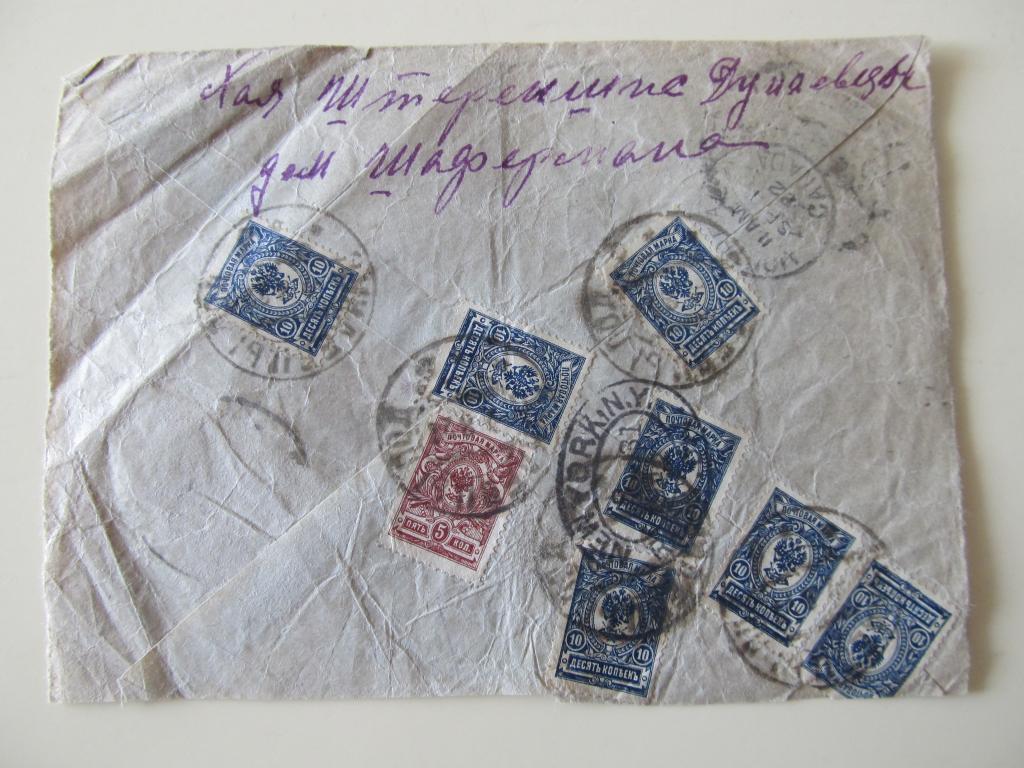 Сколько идет открытка из россии в америку, девушки военной форме