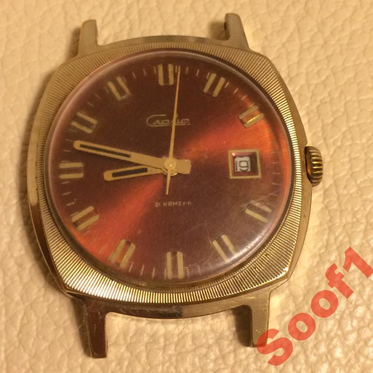 Стоимость ссср часы слава цена копии часов харьков продам