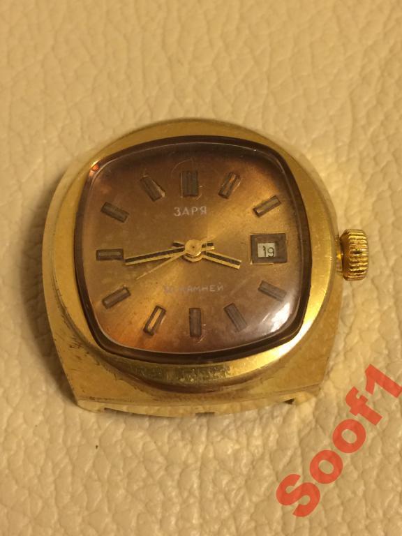 Стоимость часы заря ссср часы в ломбарде грисогоно
