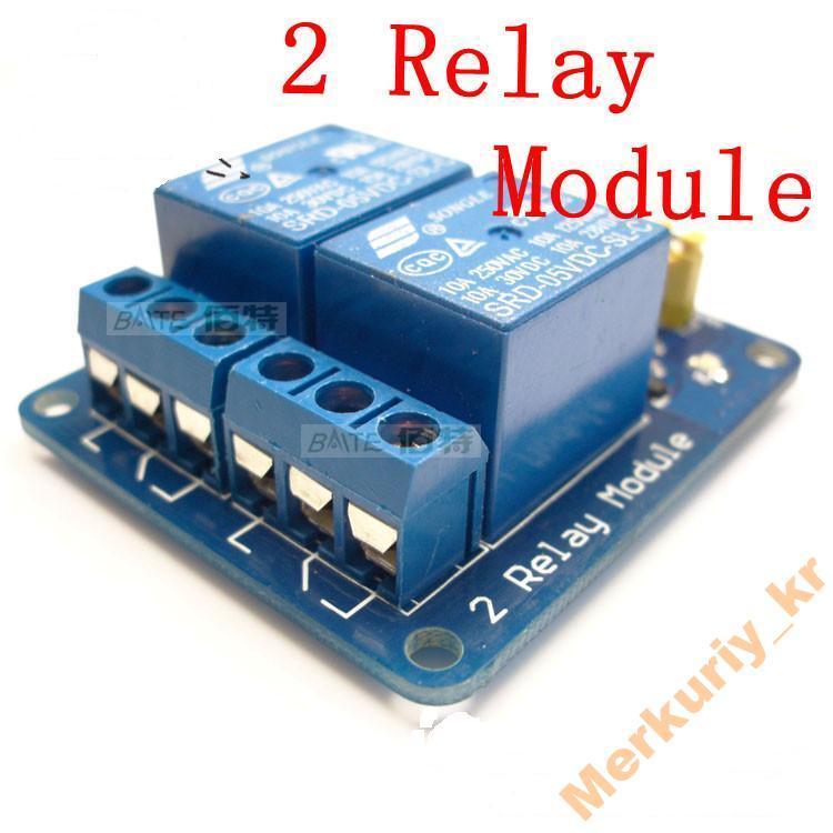 2-Канальный Релейный Модуль для Arduino(5В).