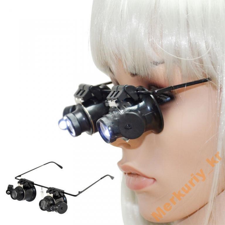 Ювелирные Увеличительные Очки 20X с LED Подсветкой