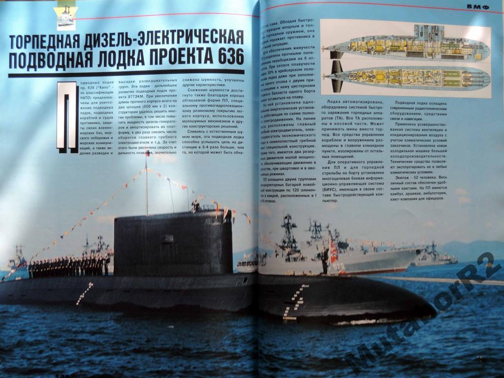подводная лодка к-129 википедия костра Целуйте