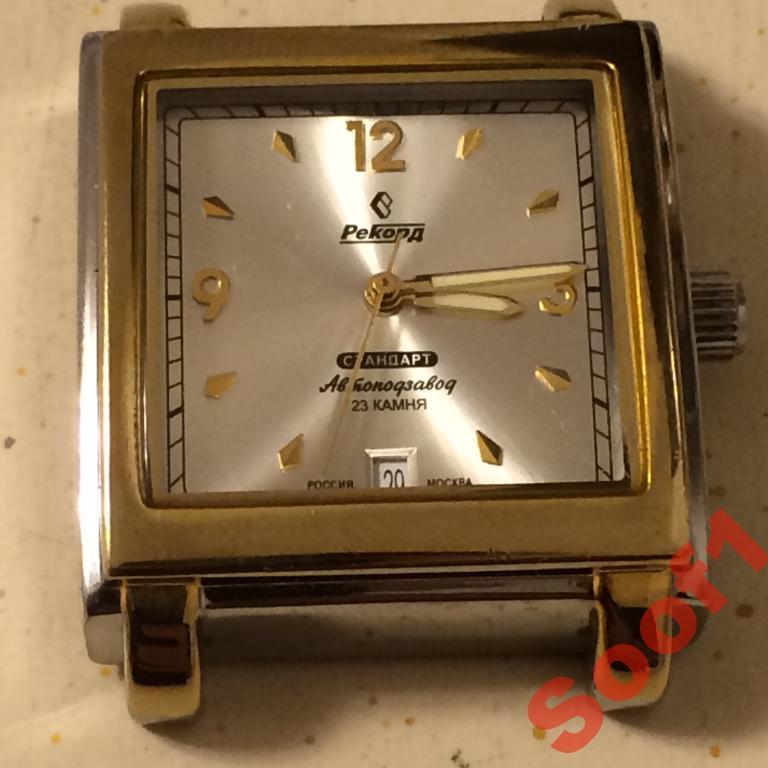 23 автоподзавод стоимость камня часов рекорд женские ломбард часы спб золотые