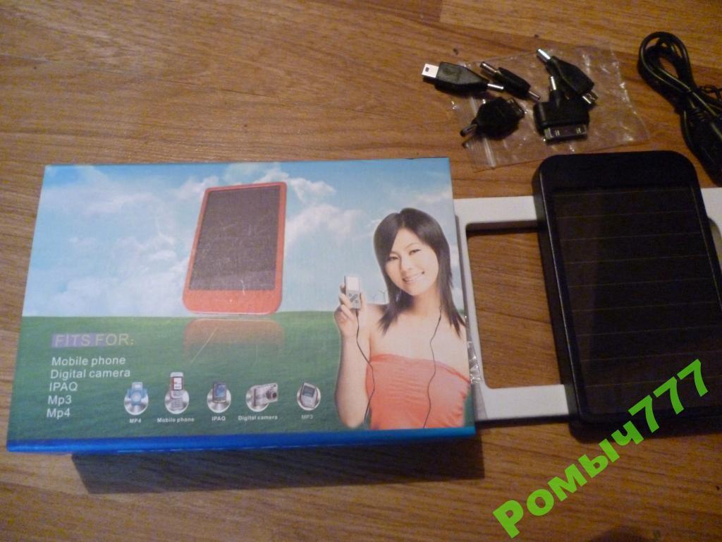 Зарядное устройство 2600mAh с солнечной батареей