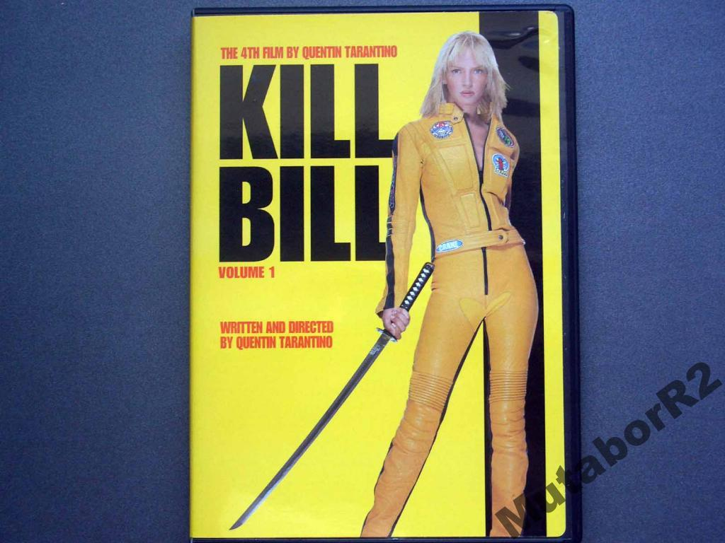 """kill bill as a feminist statement """"kill bill"""" as a feminist statement feminism , in general terms, is a movement for women's empowerment it comprises a wide range of social, cultural and political movements and is concerned with gender inequalities and equal rights for women."""