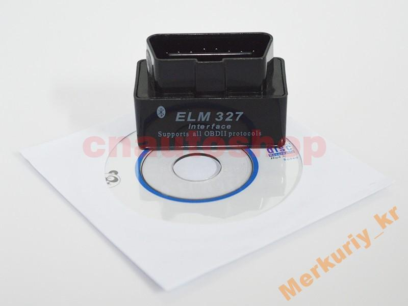Super Мини MINI ELM327 V1.5 OBD2 Bluetooth.