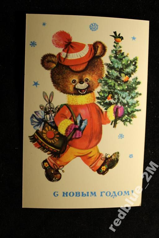 Советские открытки маниловой 100