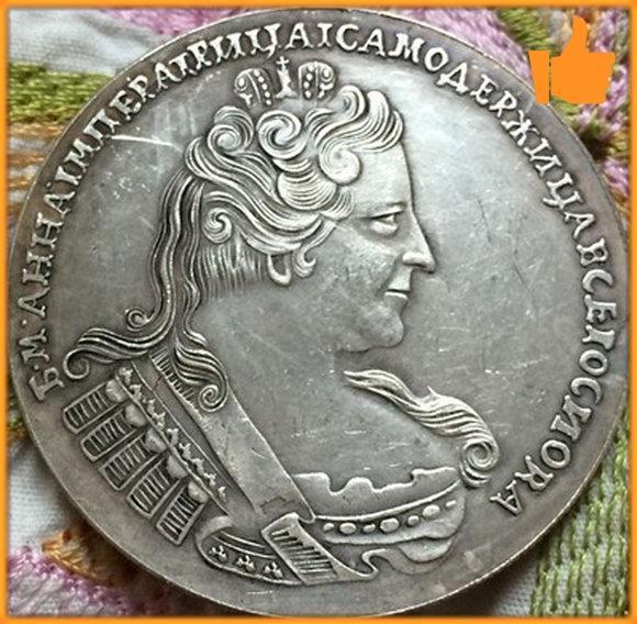 Рубль 1733 год, императрица анна.