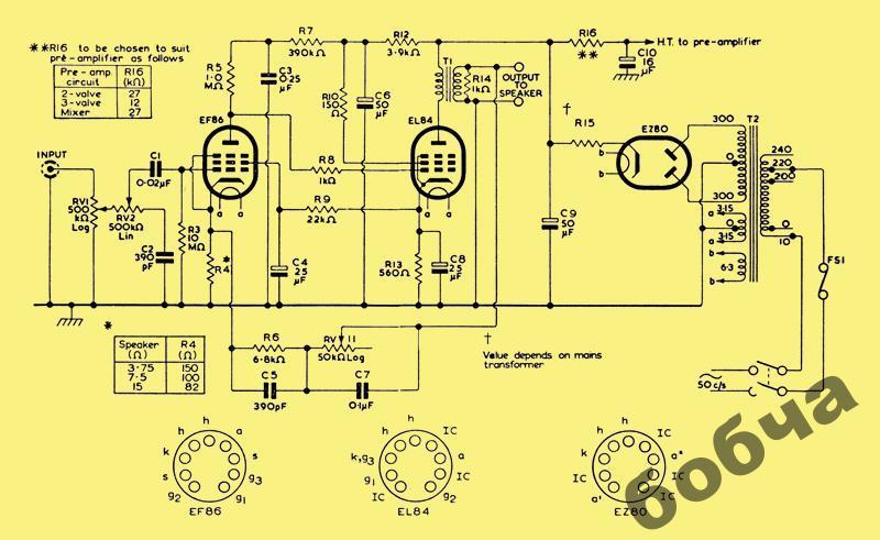 Mullard 3 Three Watt Amplifier