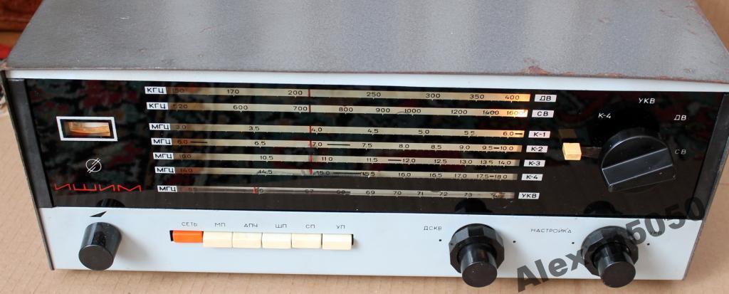 Радиоприемник трансляционный ИШИМ-001