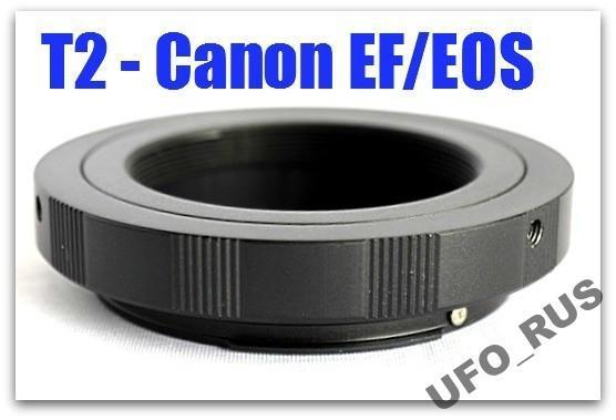 Адаптер T T2 Mount  to  Canon EOS