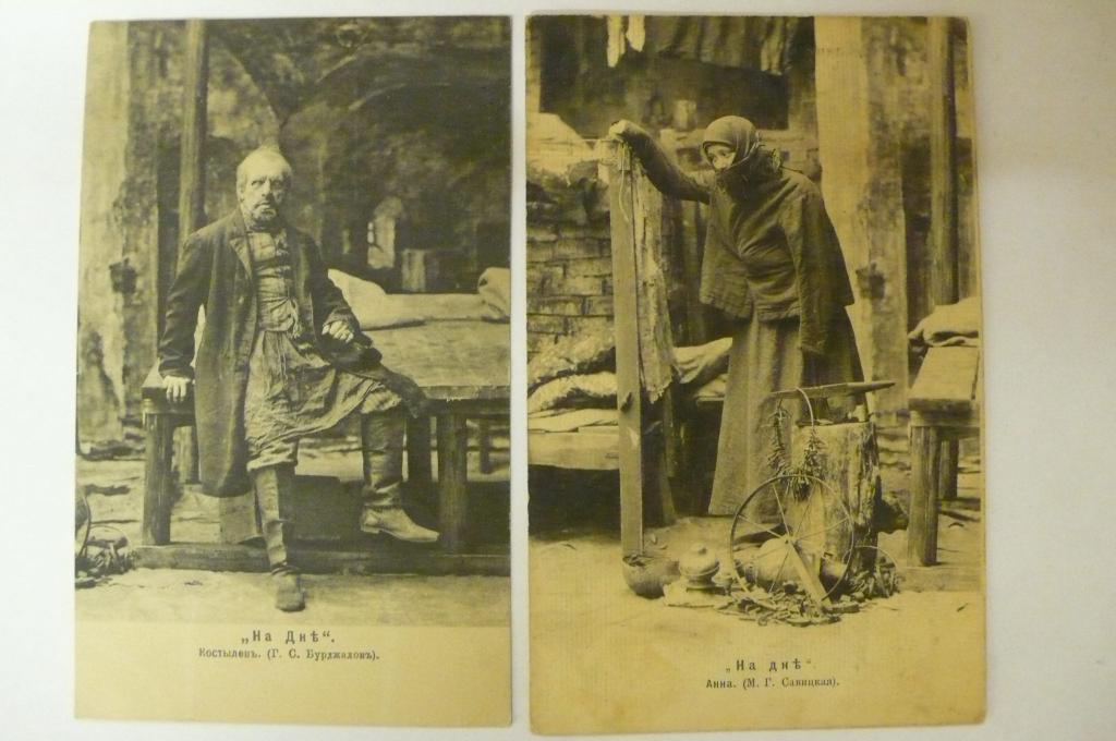 открытки почтовые до 1917 года кашемир