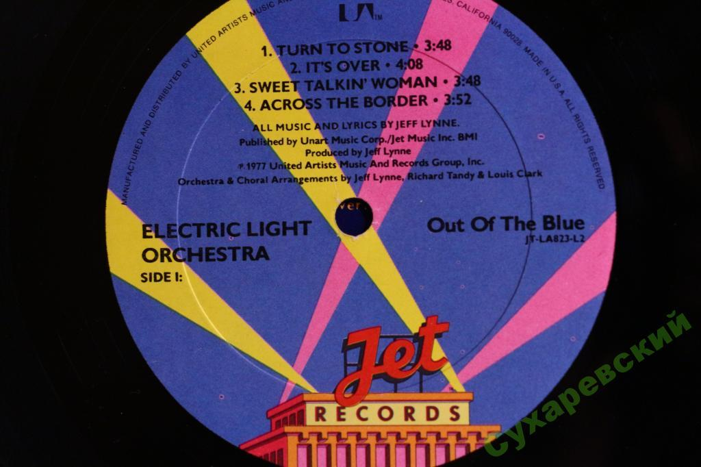 LP Electric Light Orchestra - Out Of The Blue