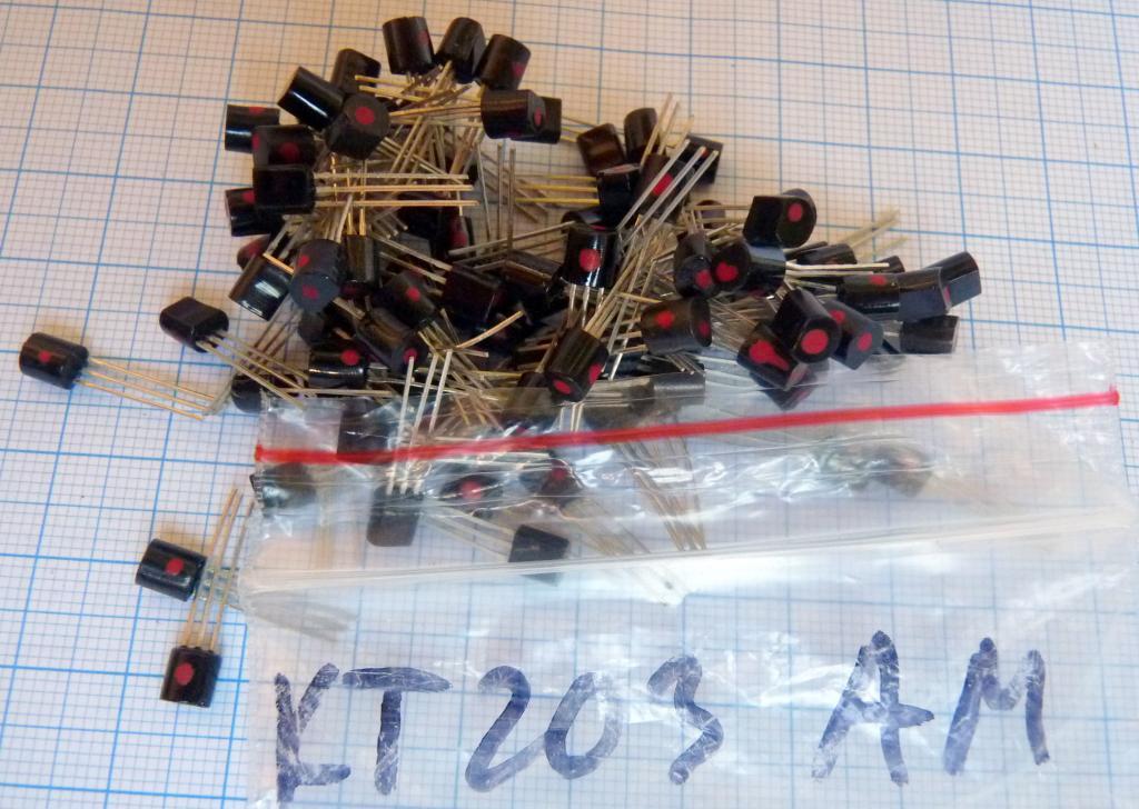 транзистор КТ203АМ