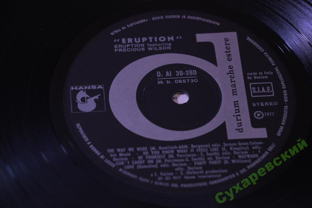 LP Eruption-Same