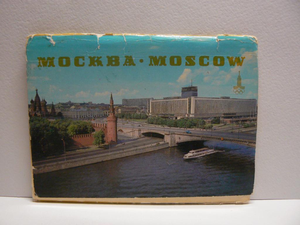 Набор открыток москва ссср