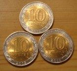 10 рублей 2015 70 лет победы ПЕРЕПУТКА ЦВЕТА очень редкие (в лоте 3 монеты)