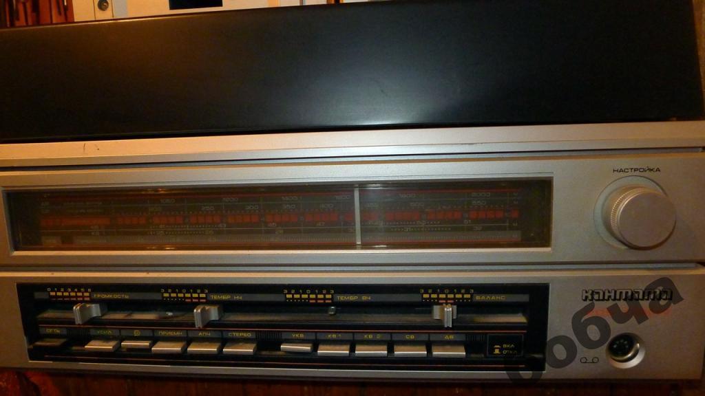 КАНТАТА - 205 стерео превосходный звук всё работает!!!