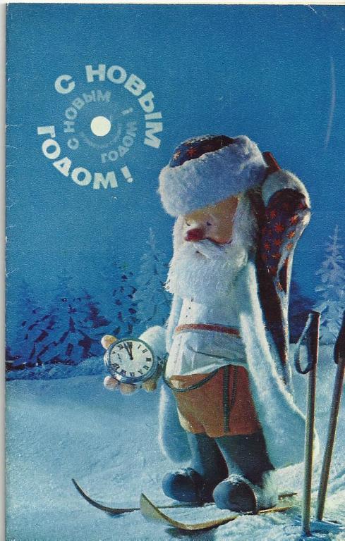 локации рядом новогодние открытки с куклами ссср должны