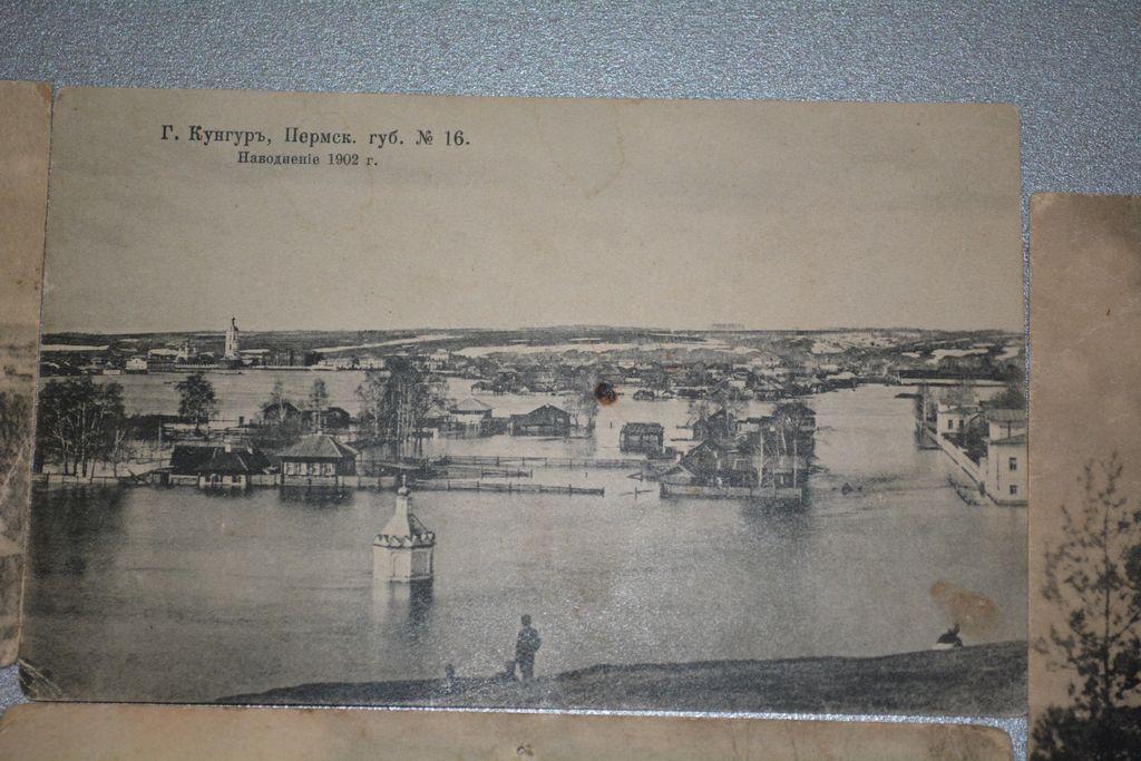 Пермская губерния открытки, разноцветные