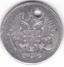 10 копеек 1861 г.спб гурт точки Варшава